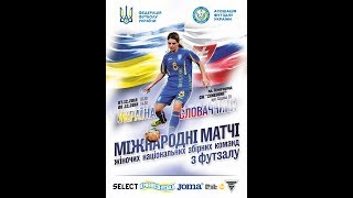 International matches of woman national teams from futsal Ukraine - Slovakia