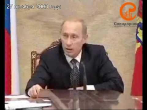 Ложь и лицемерие Путина 2