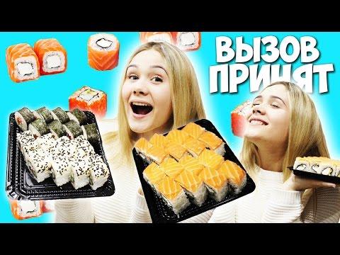 100 РОЛЛОВ (СУШИ) ЗА 10 МИНУТ! CHALLENGE! | ВЫЗОВ ПРИНЯТ!
