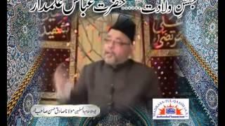 download lagu Jashan-e-wiladat-e-hazrat Abbas Alamdar As - Maulana Sadiq Hasan gratis