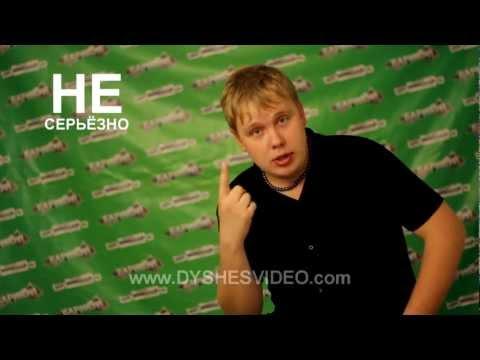 Ответ от создателей клипа на молодёжный гимн Барнаула