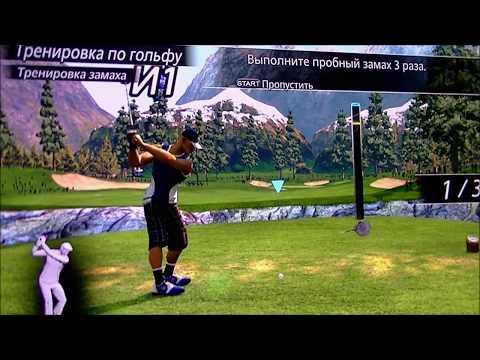 Игры Праздник Спорта 2» для PS3 и  Камера PS Eye + Контроллер движений PS Move)