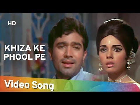 Khiza Ke Phool Pe Aati Kabhi - Rajesh Khanna - Mumtaz - Do Raaste...