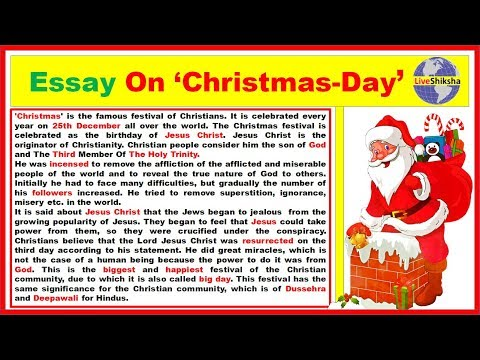 celebration christmas day essay An essay on christmas for students, kids and children details christmas is celebrated around the world and special christmas parade are an essay on boxing day.