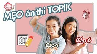 DU HỌC SINH HÀN QUỐC   VlOG 3: MẸO ôn thi TOPIK (Kỳ thi năng lực tiếng Hàn)
