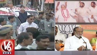 BJP Leader Laxman Pays Condolences To Former PM Atal Bihari Vajpayee