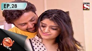 Download Bhanwar - ভাঙবর - Episode 28 - Pati Patni Aur  Begum 3Gp Mp4