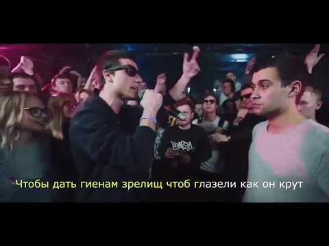 Реп-Караоке KNOWNAIM( vs ДИКТАТОР UAV1 раунд) ПОЙ С НАМИ!