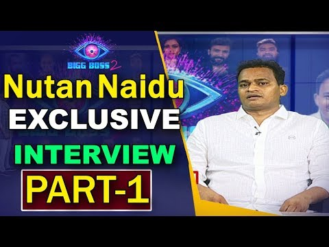 Bigg Boss 2 Contestant Nutan Naidu about re-entry into Bigg Boss house |  Part 1