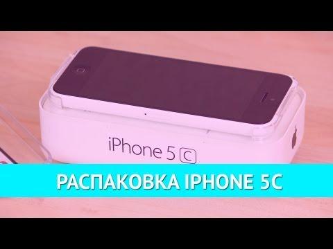 РАСПАКОВКА iPhone 5C