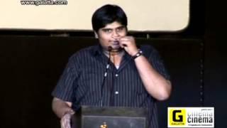 Soodhu Kavvum - Soodhu Kavvum Audio Launch Part 1