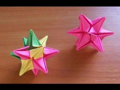 Звезда из бумаги своими руками на 9