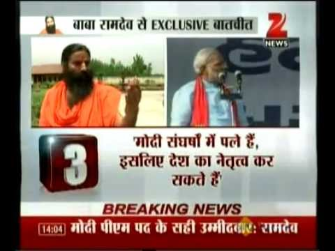Zee News EXCLUSIVE :BABA RAMDEV giving Tips to Narendra Modi on How to become PM