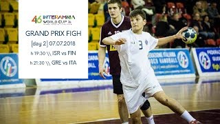 Interamnia Grand Prix 2018 \ ISR vs FIN & GRE vs ITA
