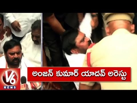 Congress Leader Anjan Kumar Yadav Protest Against TRS Govt City Roads | Hyderabad | V6 News