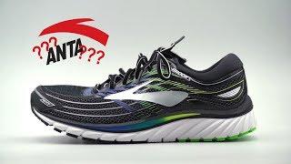 【极客鞋谈】被安踏告上法庭的巴菲特跑鞋 - Brooks Glycerin 15