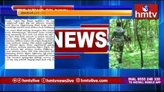 Maoist Leader Jagan Releases Warning Letter To CM KCR | hmtv