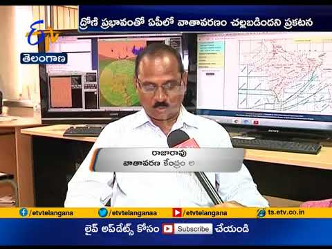 Telangana, Andhra Pradesh to have Normal Rains in 2018 | A Weather Report