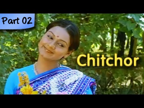 Chitchor - Part 02 of 09 - Best Romantic Hindi Movie - Amol...
