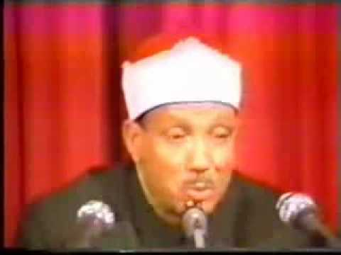 Quran Video - Abd Al Basit Abd As Samad - Surah Balad video