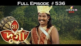 Ma Durga - 3rd September 2016 - নাগ্লীলা - Full Episode HD