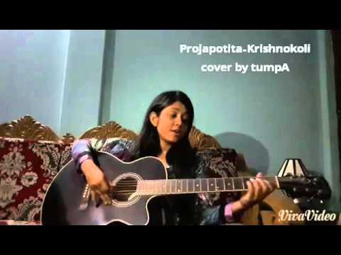 Projapotita | krishnokoli covered By |Tumpa khan |