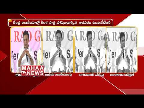 TRS working president KTR about AP politics | Mahaa News