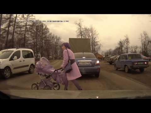 мамаша с ребенком