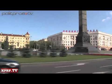 Беларусь... не по телевизору