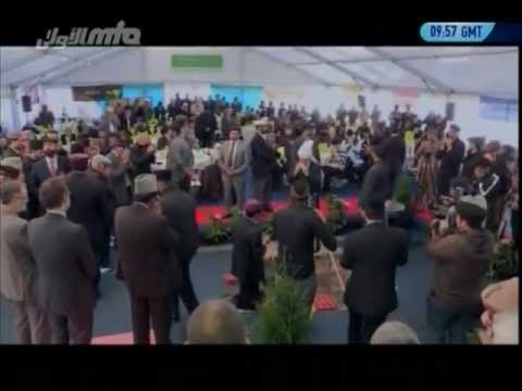 Foundation Stone Ceremony of Baitul Mujeeb Mosque Brussels, Belgium (15 Oct 2011)