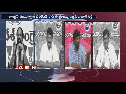 TRS leaders strong Counter to TPCC Cheif Uttam Kumar over his comments against TRS manifesto