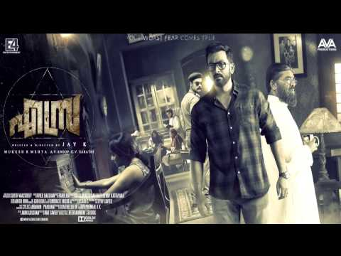 EZRA Movie Song BGM | Vocal removed | Malayalam Movie