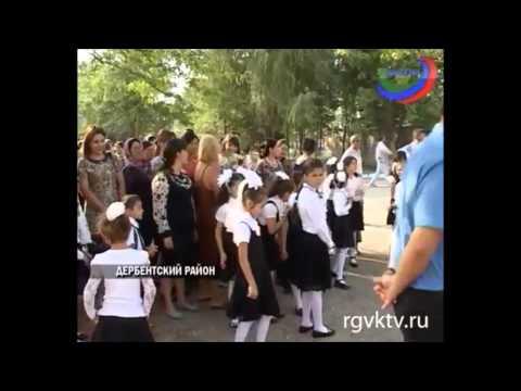 Белиджинцы боятся за жизнь своих детей