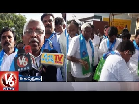 Kodandaram Launches TJS Party Flag In Medak District, Interacts With Farmers | V6 News