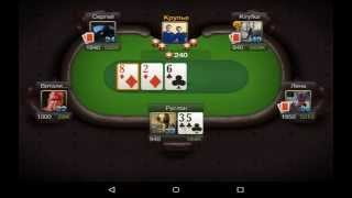 "играем в -  World Poker Club Android ""1"""