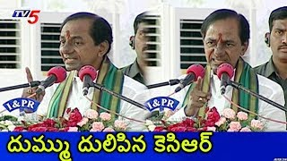 CM KCR Powerful Speech In Farmers Coordination Committee
