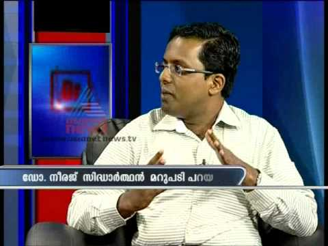 """""""Blood Cancer""""-Doctor Live 6,August 2012 Part 1"""