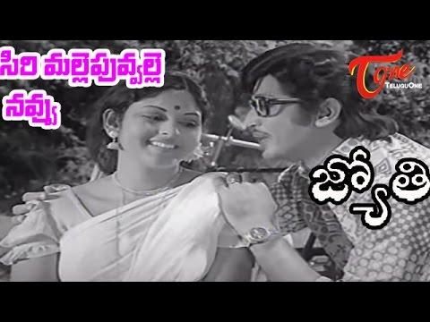 Jyothi Songs - Sirimalle Puvalle Navvu - Jayasudha - Murali Mohan