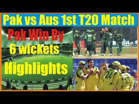 Pakistan vs Australia in UAE 2018 1st T20  Full Highlights | Pak win By 6 wickets|Today Cricket News