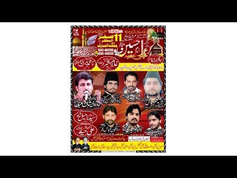 Live Majlis || 11 Safar 2019 || Bhekhi Faisalabad Road Skp