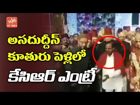 CM KCR Entry In  Asaduddin Owaisi Daughter Marriage | Telugu News | KTR | Harish Rao | YOYO AP Times