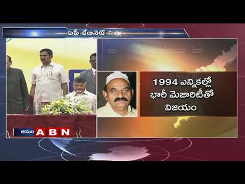 NMD Farooq Takes Oath As New Cabinet Minister | AP Cabinet Expansion | ABN Telugu