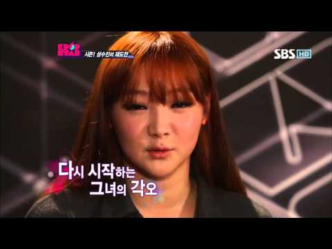 &#49457;&#49688;&#51652; (Seong Sujin) [Your Love Is All I Know] @KPOPSTAR Season 2