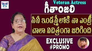 Veteran Actress Geethanjali Exclusive Interview Promo || Tollywood Legendary Heroine || Myra Media