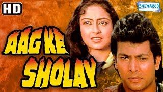Aag Ke Sholey {HD} -  Hemant Birje - Vijeta Pandit - Hindi Full Movie - (With Eng Subtitles)