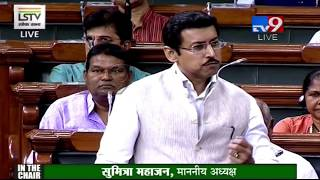 Parliament Monsoon Session 2018 LIVE || Lok Sabha || Day 2