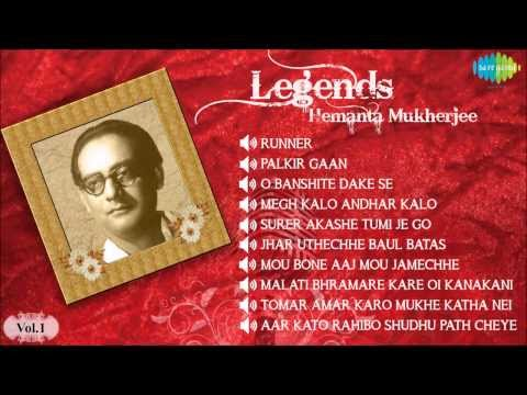 Legends Hemanta Mukherjee | Bengali Songs Audio Jukebox Vol 1 | Best Of Hemanta Mukherjee Songs video