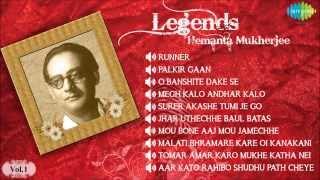 download lagu Legends Hemanta Mukherjee  Bengali Songs  Jukebox Vol gratis