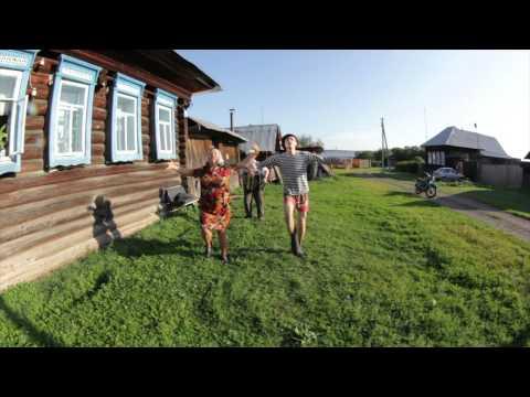 Боня и Кузьмич (KIESZA - HIDEAWAY COVER)