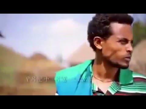 Ethiopian Movie Trailer - Yet Nora  2016   (የት ኖራ)